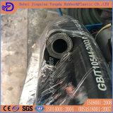Boyau en caoutchouc hydraulique à haute pression tressé de fil d'acier de qualité