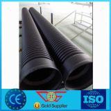 Tubo de desagüe plástico del HDPE ligero del diámetro grande 600m m