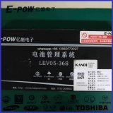 Het lange Pak van de Batterij van het Type 12V 200ah van Tijd van de Cyclus LiFePO4 met BMS