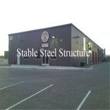製造業者からのプレハブの構造スチールの貯蔵倉