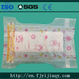 Magic Tape를 가진 향상 Ultra-Thin Breathable Baby Diaper