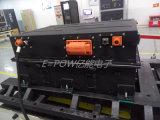 Pack de batterie au lithium avec des technologies de pointe et une haute fiabilité