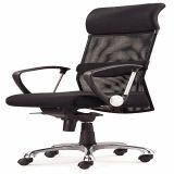高いマネージャのコンピュータファブリックオフィスの椅子の執行部
