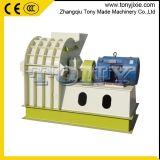 M-Making Machine de meulage de sciure de bois de copeaux de bois d'un marteau Mill
