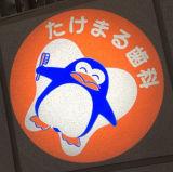 Projecteur statique d'intérieur populaire de logo de l'image 80W DEL de vente chaude