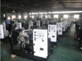 160kw/200kVA 산업 사용을%s Doosan 엔진을%s 가진 최고 침묵하는 디젤 엔진 발전기 세트