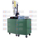 soldadora 40kHz/equipo plásticos ultrasónicos