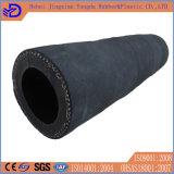 Boyau en caoutchouc flexible de soufflage de sable de marque de Yongda fabriqué en Chine