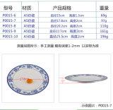 Оптовые комплекты Tableware 6PCS, комплект обеда меламина, очень горячее продавая Sri Lanka