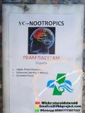 HCl CAS 120011-70-3 van Donepezil van het Poeder van Nootropics