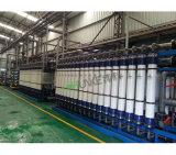 Sistema a acqua industriale di uF del filtro da trattamento delle acque da vendere