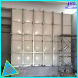 GRP réservoir d'eau dans l'eau de stockage modulaire en fibre de verre