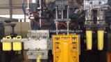 HDPEの機械か放出のブロー形成の機械装置を作るプラスチックミルクびんの打撃