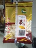 Macchina per l'imballaggio delle merci automatica di Dxd-420c Vertival Paticles per le arachidi 420c