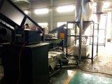 YSL Serie PE PP escamas de botella de la máquina de peletización de reciclaje de plástico
