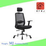 Mesh Manager или компьютер эргономичный стул Office шарнирного соединения