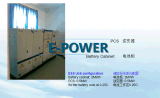 높은 Performane 리튬 건전지를 가진 에너지 저장 시스템