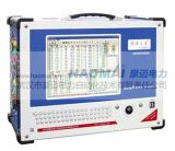 Relaytestar-7000A- sistema de prueba comprensivo de la protección del relais de Digitaces