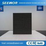 Taux de rafraîchissement élevé P2.5mm Indoor de location de panneaux LED