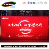 La Chine Facrtoy P5 LED Moduel Indoor (Module Taille : 160*160 mm)