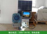 300W Powerbank генератор солнечной энергии солнечной системы питания