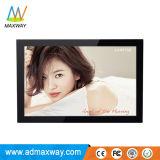 고해상 LCD 영상 입력 (MW-1503DPF)를 가진 15.4 인치 디지털 사진 프레임