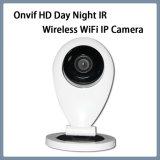 Inländisches WertpapierP2p bidirektionale Voiec drahtlose WiFi IP-Kamera