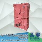Sz-Serie L de la extrusora doble tornillo Caja de cambios con exactitud el grado seis