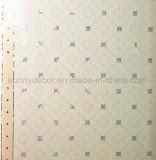 Панель стены PVC новой конструкции 2016 мраморный для потолка