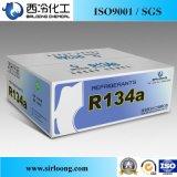 냉난방 장치를 위한 냉각하는 가스 R134A