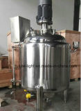 Tanque de mistura Jacketed do xarope de açúcar do aço inoxidável de 500 litros