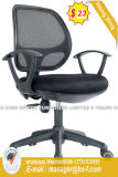 현대 Swivel Computer Staff Worksation School Office Chair (HX-8N9136)