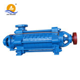 Horizontal Centrifugal Water Supply Multistage Pump