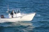 ガラス繊維の漁船のパンガ刀のボートの漁船の貨物船