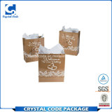 Sac de papier Wedding réutilisé stratifié décoratif