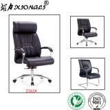 2262A 현대 사무실 상단 털쪽을 겉으로 하여 다듬은 가죽 행정상 회의 의자