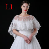 花嫁の服のための卸し売りレースの花嫁のジャケットの覆いのショールのボレロ