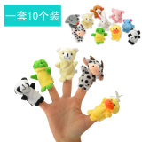 Programável Animal Plush Doll Figura bebê brinquedo fantoche de dedo