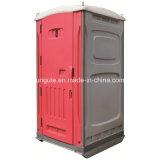 Matériau PE rotomoulage assis de toilettes portables mobiles