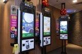 순서 식사 LCD 접촉 스크린을%s 37 인치 Touchscreen 각자 지불 간이 건축물