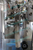 Llenador automático del tubo en 80 tubos por el minuto (TFS-300A)