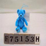 Chaîne principale de vente chaude d'ours de jouet de peluche