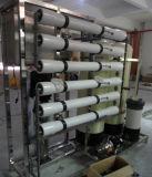 macchina del depuratore di acqua 1000lph industriale per 10 anni di fabbrica del professionista