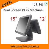 Terminal du système position de guichet d'écran tactile de 15 pouces avec l'étalage de propriétaire de 12 pouces