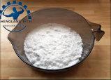 La USP Standard antibiótico Clorhidrato de Clindamicina 21462-39-5
