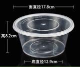 Casella di pranzo trasparente rotonda di plastica del contenitore di alimento