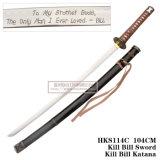 日本のKatanakillビルSwordkillビルKatana 105cm Hks114c