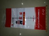 米のための多彩なプリントPPによって編まれる袋か小麦粉または肥料