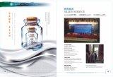 Bouteille tubulaire inférieure d'injection en verre de Borosilicate (1ml)