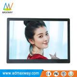 14 인치 대형 스크린 탁상 또는 벽 마운트 디지털 사진 프레임 로고 (MW-1411DPF)